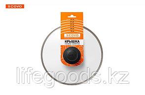 Крышка стеклянная Scovo, 24 см KC-004, фото 2
