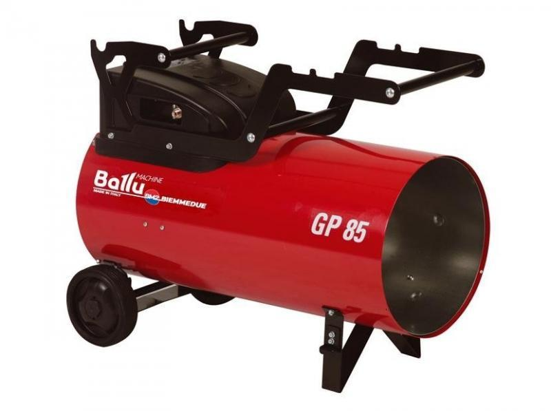 Тепловая пушка Ballu-Biemmedue GP 65A C