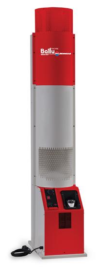 Теплогенератор стационарный дизельный Ballu-Biemmedue Arcotherm VERTIGO 18