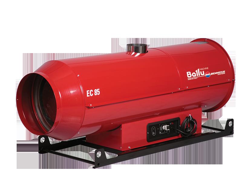 Теплогенератор подвесной дизельный Ballu EC/S 55