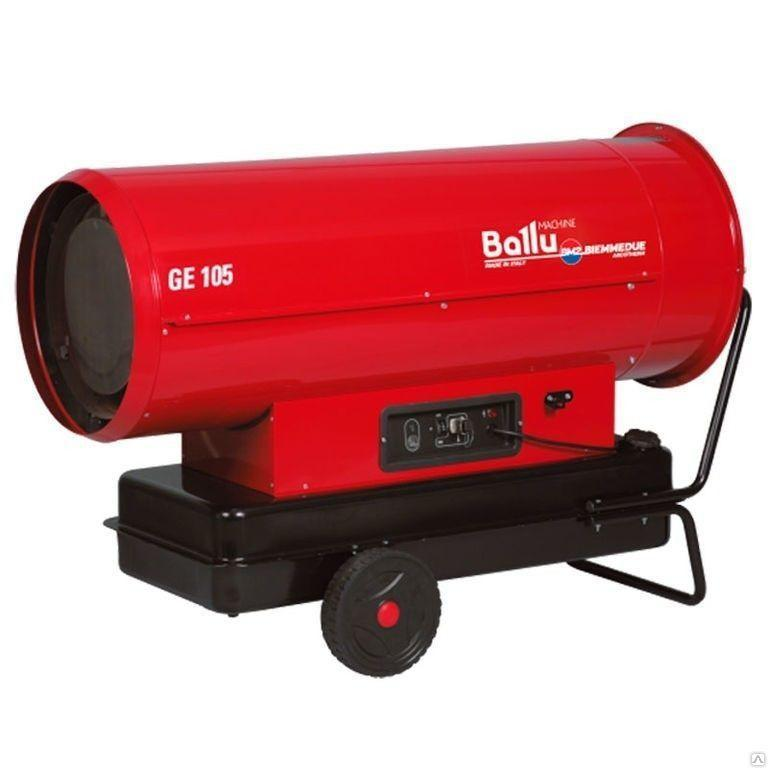 Пушка тепловая Ballu-Biemmedue GE 105