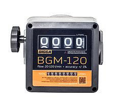 Счетчик Bigga BGM-120 для учета дизельного топлива, 20-120 л/мин