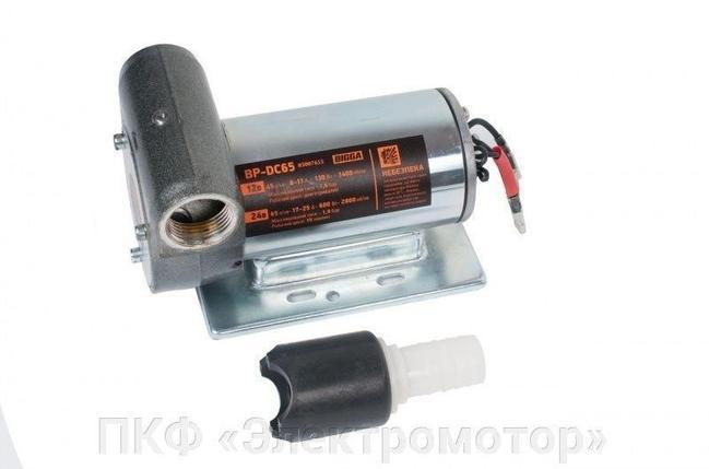 Насос для дизельного топлива PIUSI BP-65DC-0 24 В, фото 2