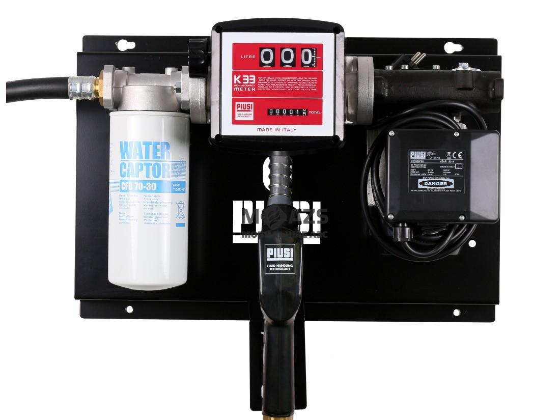 Мини заправка для дизельного топлива Piusi ST Panther 56 K33 A60 + Water Captor + донный фильтр