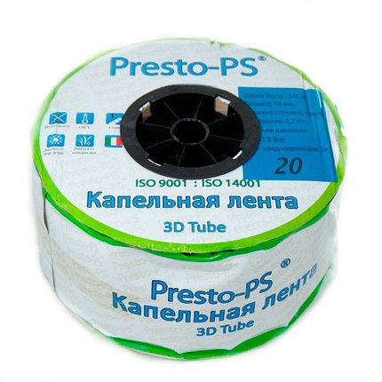 Капельная лента Presto-PS эмиттерная 3D Tube капельницы через 20 см  расход 2.7 л/ч, длина 500 м (3D-20-500), фото 2