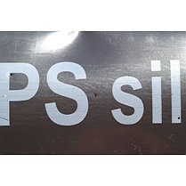 Шланг туман Presto-PS лента Silver Spray длина 100 м, ширина полива 8 м, диаметр 40 мм (401007-5), фото 2
