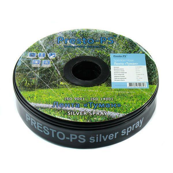 Шланг туман Presto-PS лента Silver Spray длина 100 м, ширина полива 10 м, диаметр 45 мм (703508-7)