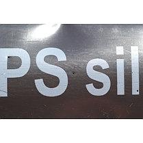Шланг туман Presto-PS лента Silver Spray длина 200 м, ширина полива 5 м, диаметр 25 мм (402007-5), фото 2