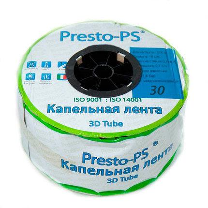 Капельная лента Presto-PS эмиттерная 3D Tube капельницы через 30 см, расход 2.7 л/ч, длина 500 м (3D-30-500), фото 2