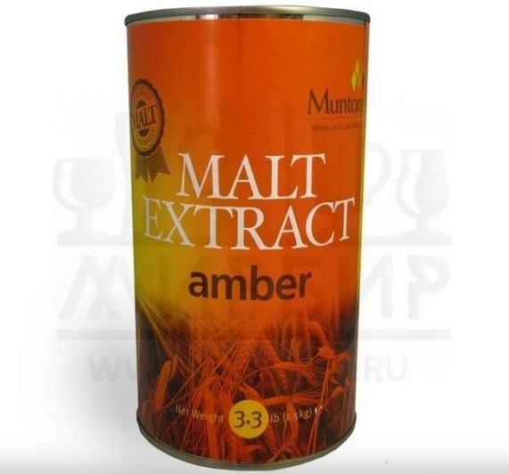 """Жидкий неохмеленный солодовый экстракт Muntons """"Amber Malt Ext"""", 1,5 кг"""
