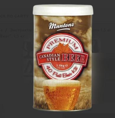 "Muntons ""Canadian Style Beer"" 1,5кг"