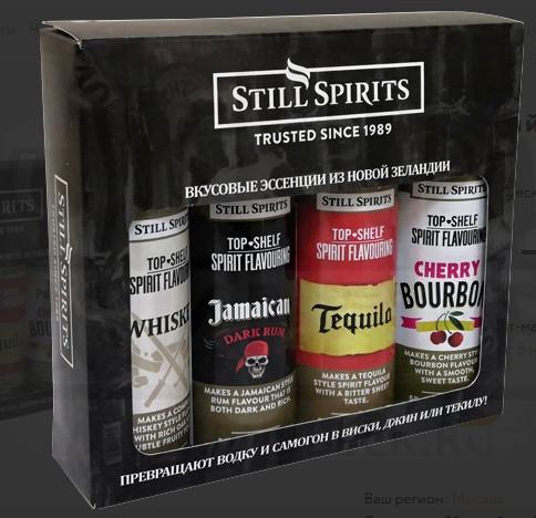 Подарочный набор эссенций Still Spirits