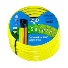 Шланг поливочный Evci Plastik Радуга (Salute) желтая диаметр 3/4 дюйма, длина 30 м (SN 3/4 30)