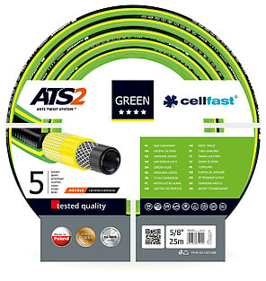 Шланг садовый Cellfast Green ATS2 для полива диаметр 5/8 дюйма, длина 25 м (GR 5/8 25), фото 2