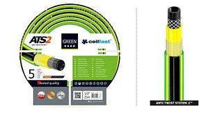 Шланг садовый Cellfast Green ATS2 для полива диаметр 5/8 дюйма, длина 50 м (GR 5/8 50), фото 3
