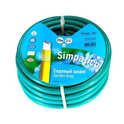 Шланг для полива Evci Plastik Bella Classik (Simpatico синий) садовый диаметр 3/4 дюйма, длина 20 м (BLLS 3/4, фото 2