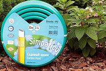 Шланг для полива Evci Plastik Bella Classik (Simpatico синий) садовый диаметр 3/4 дюйма, длина 20 м (BLLS 3/4, фото 3