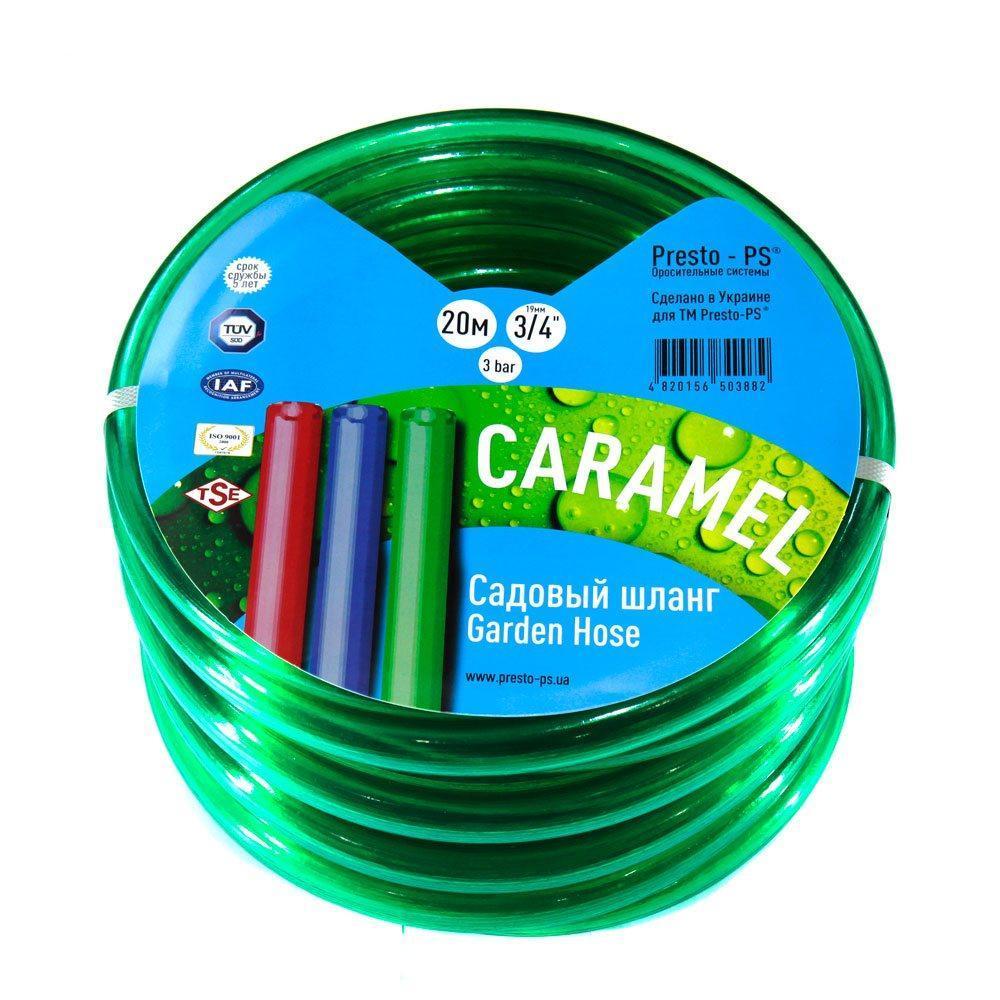 Шланг для полива Evci Plastik Софт Силикон (Caramel зеленый) садовый диаметр 3/4 дюйма, длина 20 м (CAR-3/4