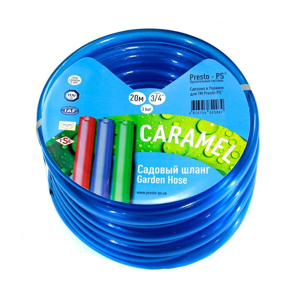Шланг для полива Evci Plastik Софт Силикон (Caramel синий) садовый диаметр 3/4 дюйма, длина 20 м (CAR B-3/4 30)