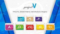 Project V Классик Хит Vision