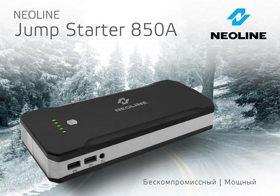 https://www.spb812.com/_files/spb812.com_neoline-jump-starter-850a_2s.jpg