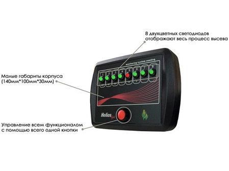 Система контроля высева Helios-light, фото 2