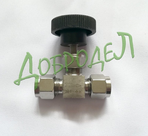 Кран игольчатый, быстросъемный 8 мм