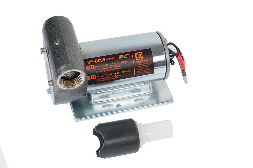 BP-65DC-0 - Насос для дизельного топлива 12/24 вольт, 45-65 л/мин