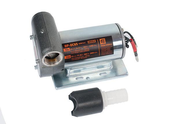 BP-65DC-0 - Насос для дизельного топлива 12/24 вольт, 45-65 л/мин, фото 2