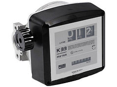 Механический счетчик учета бензина K33 (Piusi)