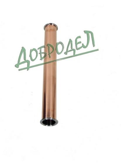 Медная царга 2″ (51 мм)