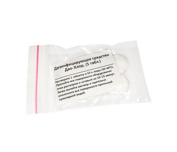 Дезинфицирующее средство ЛЮИР-Хлор, 5 штук