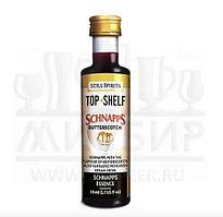 Эссенция Still Spirits Top Shelf Butterscotch Schnapps, 50 мл
