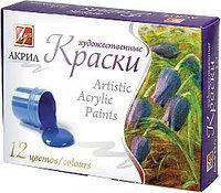 Краски акриловые художественные 12цв в картонной упаковке Луч