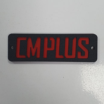 Шильдик CM PLUS (Пластик)