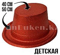 Шляпа карнавальная блестящая детская красная
