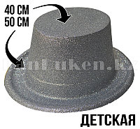 Шляпа карнавальная блестящая детская серебристая