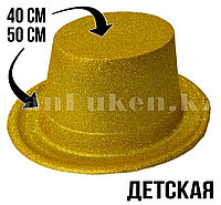 Шляпа карнавальная блестящая детская желтая
