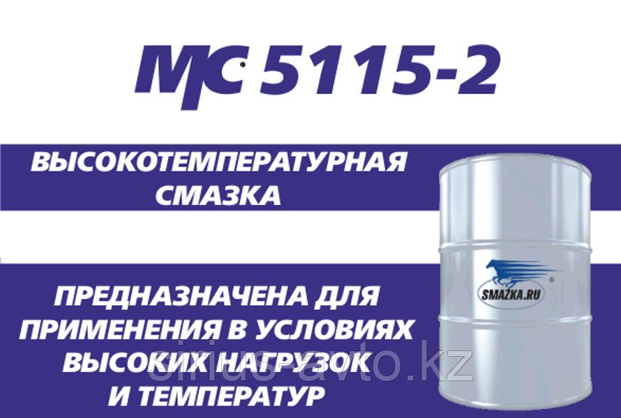 ВМП АВТО МС 5115-2 МНОГОЦЕЛЕВАЯ, ВЫСОКОТЕМПЕРАТУРНАЯ EP-2, 400 г EP-2, 18 кг ведро