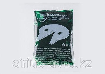 ВМП АВТО Смазка для седельно-сцепного устройства тягача, 80 гр