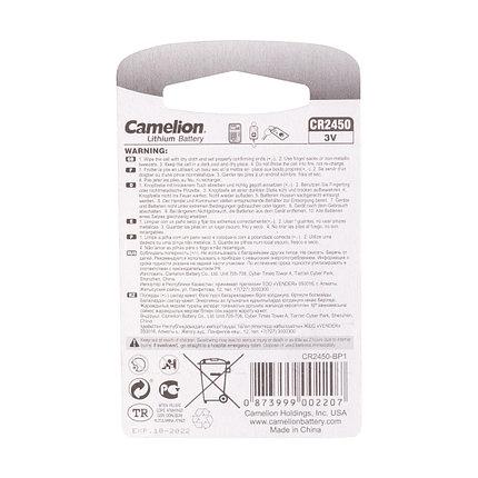 Батарейка CAMELION Lithium CR2450-BP1, фото 2