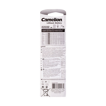 Батарейка CAMELION Lithium CR2025-BP5 5 шт. в блистере, фото 2