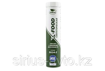 X-FOOD 3024-2