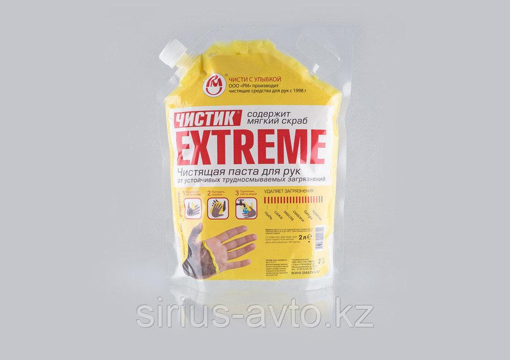 "РМ Чистящая паста для рук ""EXTREME"", 2 л дой-пак"