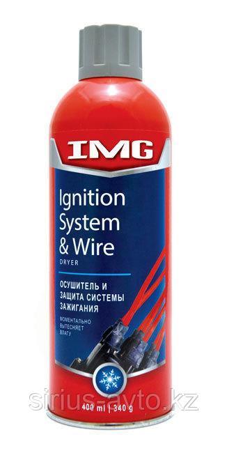 IMG-904 Осушитель и защита системы зажигания