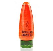 Гель для рук - морковь, тюбик 100 мг
