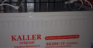 Аккумулятор KALLER SE 200-12V