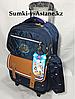Школьный рюкзак на колесах  с 1-го по 4-й класс, шагающий. Высота 48 см, ширина 30 см, глубина 18 см.