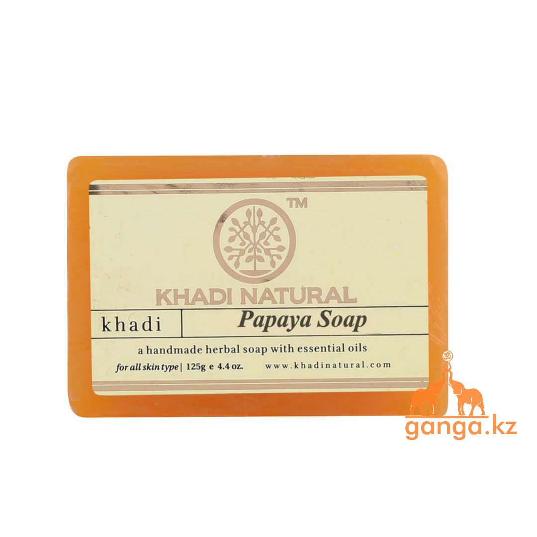 Мыло Папайя (Papaya soap KHADI), 125 гр