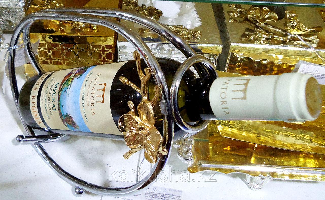 Красивые подставки для вина